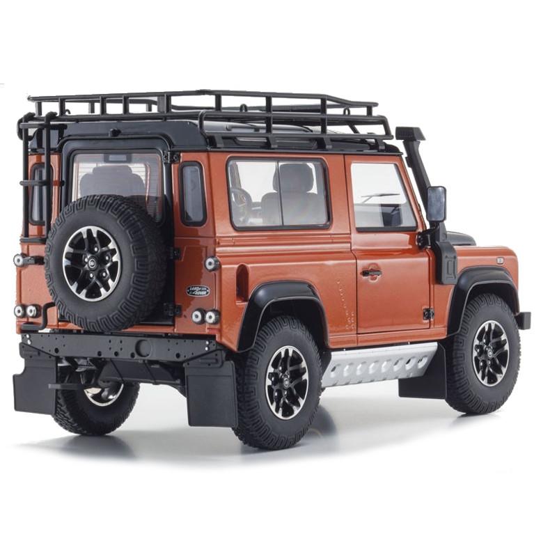 Land Rover Defender 90 Adventure